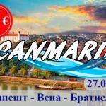 Excursie Budapesta — Viena — Bratislava (27.06.18) | 169 euro