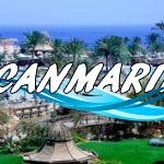 🏝⛱☀ Египет!!!! PARROTEL BEACH RESORT 5* от 340 €/чел 🐠🐙🐟
