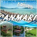 тур на 🏖о. Хайнань — ловите шанс! Цены от 495 евро на 8 дней с прямым перелетом
