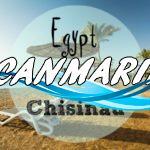 Солнечный Египет! Летим 30 мая!